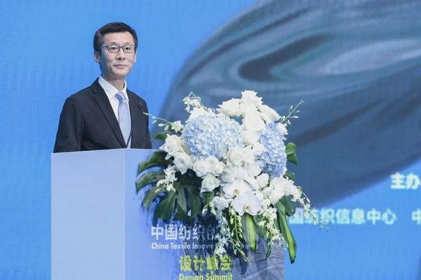 """""""2021中国纺织创新年会·设计峰会""""探索数字产业新世界"""
