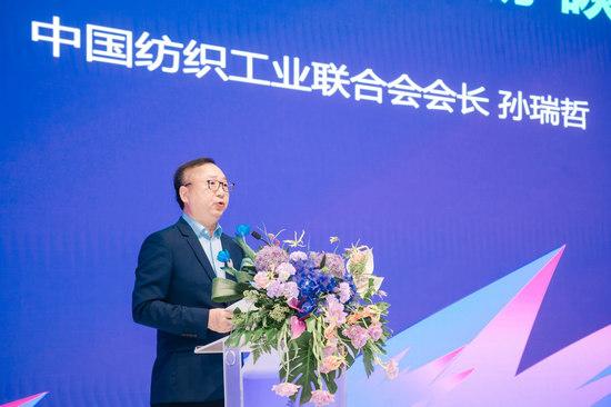 中国纺联启动中国时尚品牌碳中和加速计划