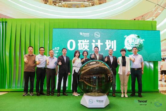 德州华源:深度融入品牌供应链为绿色时尚增能量