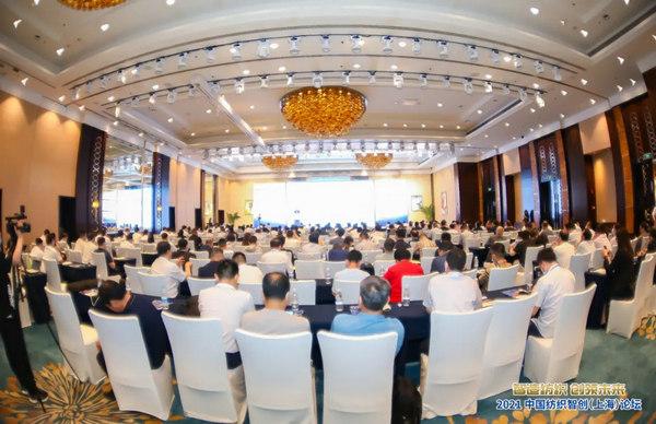 2021中国纺织智创(上海)论坛召开