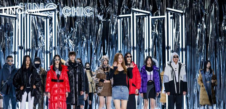 "LINC CHIC : ""硬糖派对""登陆中国国际时装周,演绎秋冬潮酷街头风"
