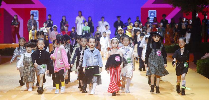 2021中国超级童模精英赛总决赛圆满落幕