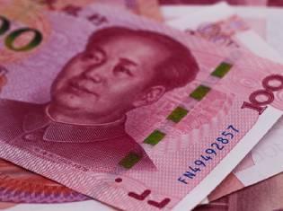 人民币 (1).jpg