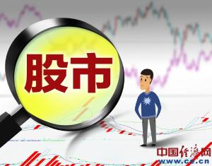YD2105010股市许子杰股票投资 (1).jpg