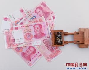 ZB2105162钱人民币刘天一卡币支付 (1).jpg