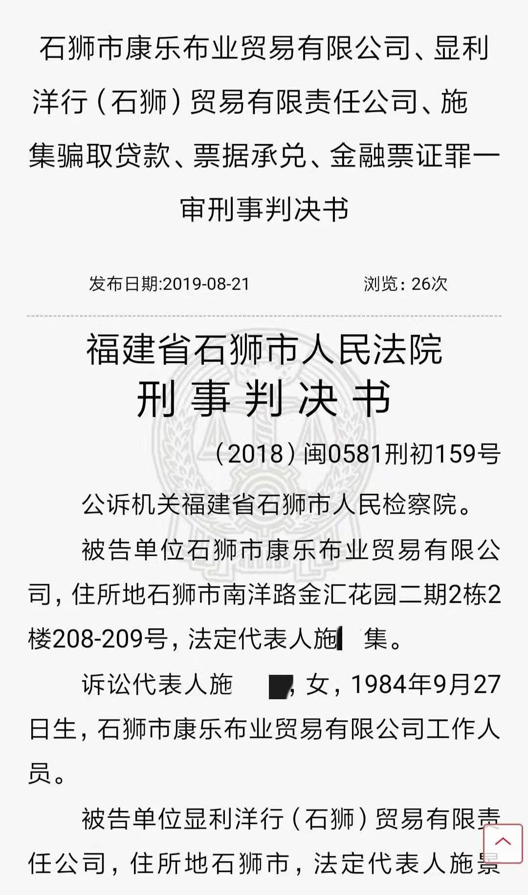 http://www.rhwub.club/caijingjingji/1635345.html