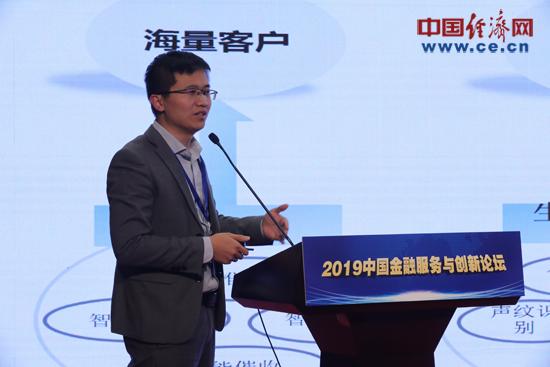 薛洪言:金融科技和普惠金融相互成就