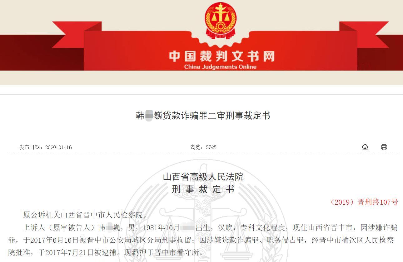 http://www.sxiyu.com/caijingfenxi/51377.html