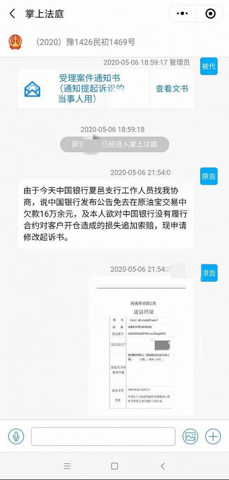 http://www.fanchuhou.com/yishu/2247528.html