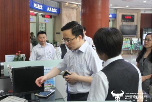 交行江苏一分行贷款管理严重违规被罚 省行行长林骅知情吗?