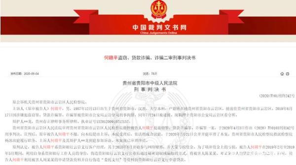 http://www.weixinrensheng.com/gaoxiao/2329311.html