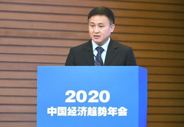 2020中国经济趋势年会在北京举办