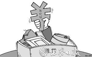 """交易品种""""四子""""落地 """"中国价格""""国际声音响起来"""