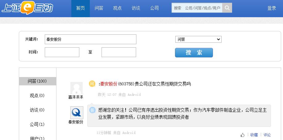 http://www.weixinrensheng.com/caijingmi/2583579.html