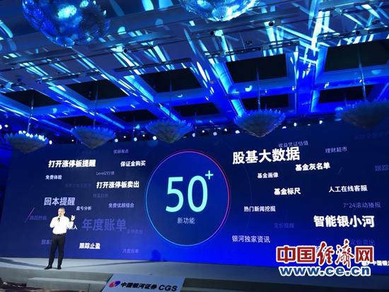 中国银河证券与阿里云父亲数据智能募化合干 提升