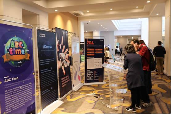 与会中外嘉宾参观体验好未来教育科技产品