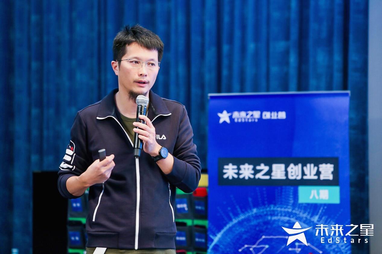 �v�投�Y管理合伙人李朝��站在�Y本�角��W�T分析教育科技�a�I�l展