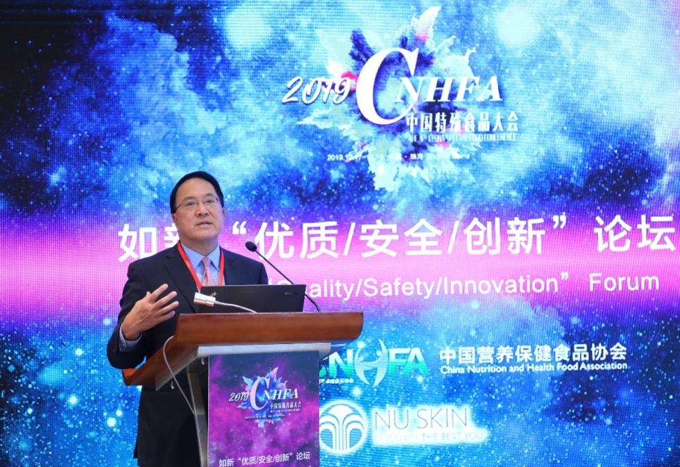 """推动大健康产业可持续发展 如新""""优质、安全、创新""""论坛举行"""