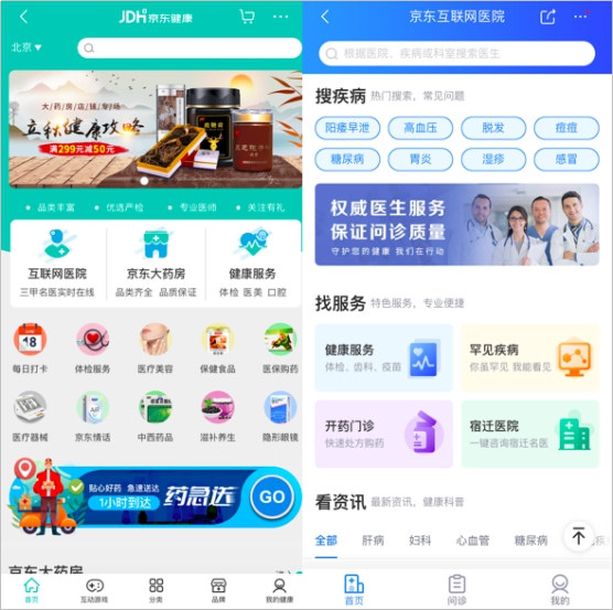 http://www.xqweigou.com/kuajingdianshang/101352.html