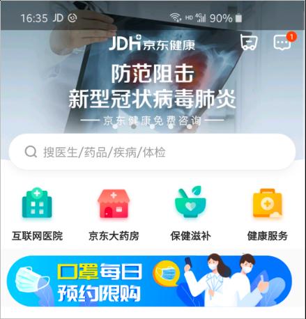 http://www.xqweigou.com/dianshangB2B/109334.html