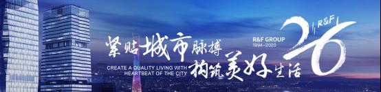 """品质微度假+""""轨道上的京津冀"""" 催熟环京3小时高铁旅居圈"""