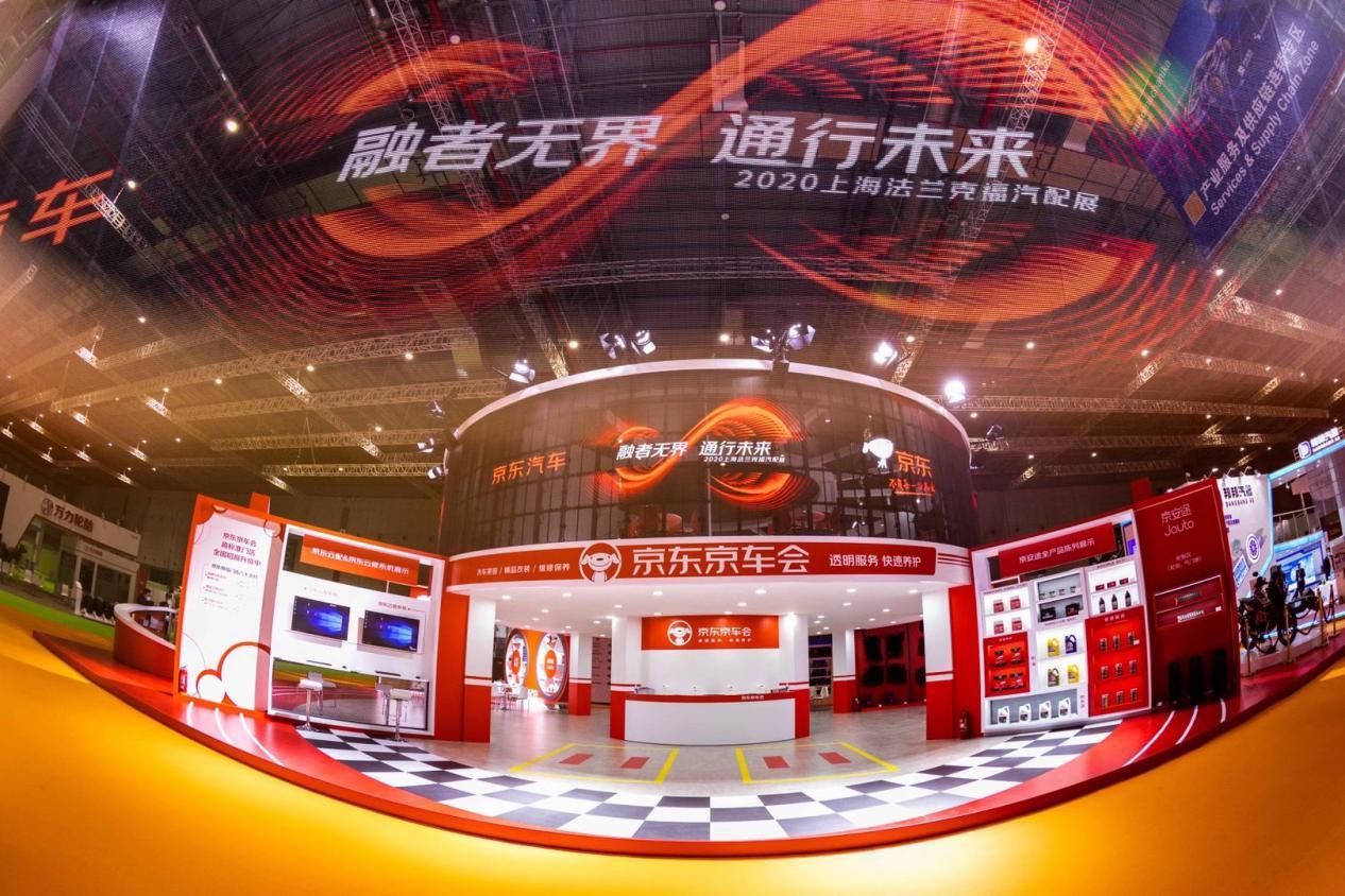 3800多家企业亮相上海法兰克福汽