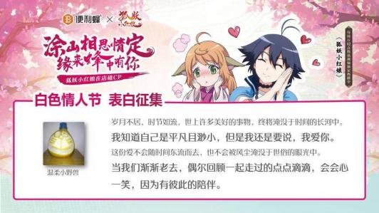 http://www.weixinrensheng.com/baguajing/2822582.html