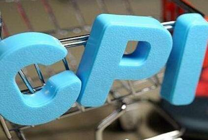 2020年8月份CPI同比涨2.4%