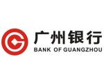 """广州银行IPO""""补血""""生波折"""