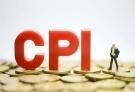 2020年12月CPI同比涨0.2%