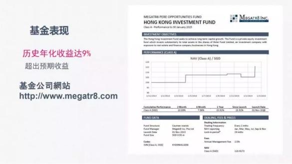 赴港买保险亏掉95%,全球最大保险公司遭声讨