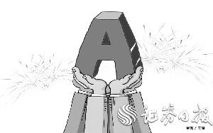 【预防职务犯罪制度】最新监管风险评级出炉 近六成险企达A