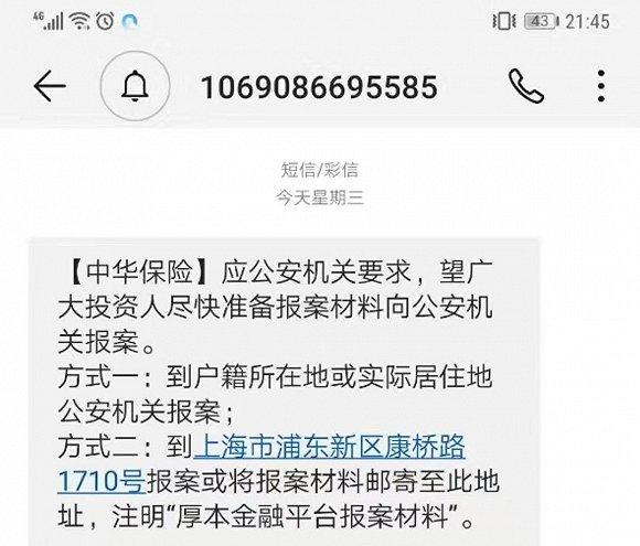http://www.dibo-expo.com/shehuiwanxiang/909458.html