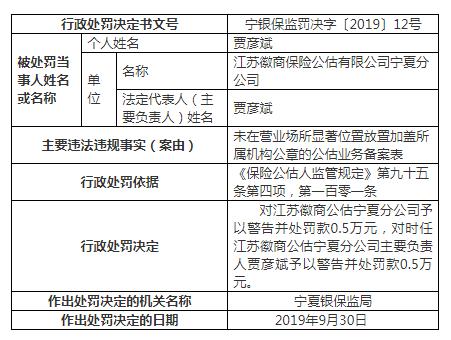 http://www.edaojz.cn/tiyujiankang/299866.html