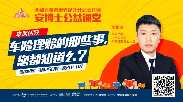 http://www.cnbli.com/yejieguancha/35498.html