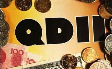 前5月QDII分化加剧首尾相差超100% 上投富国汇添富领涨