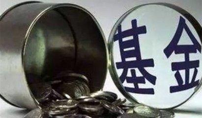 瀚信资产年内3只基金亏损 7成产品累计亏损最多亏61%