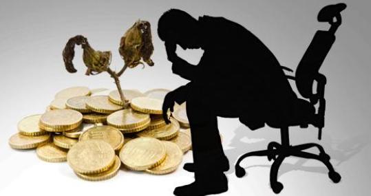 华泰柏瑞积极优选四年跌44%  投资部总监屡夺跌幅冠军