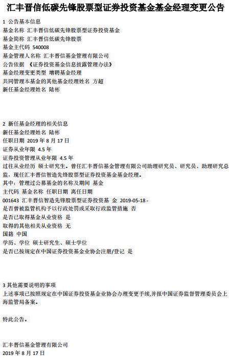 http://www.ysj98.com/shehui/1510466.html