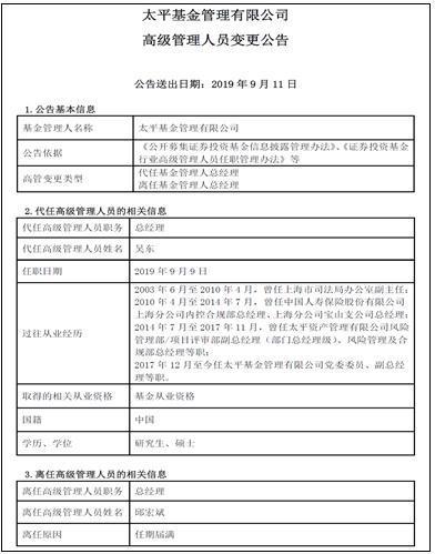 http://www.qwican.com/caijingjingji/1837495.html