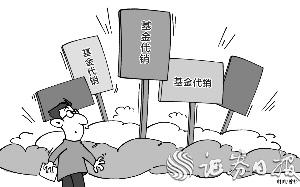 495家机构混战基金代销江湖 三大梯队形成 BATJ悉数入局