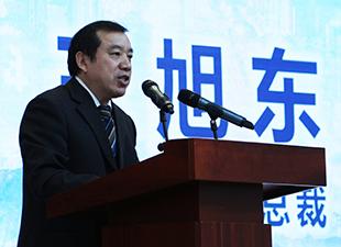 中国经济网总裁王旭东发表致辞-1.jpg