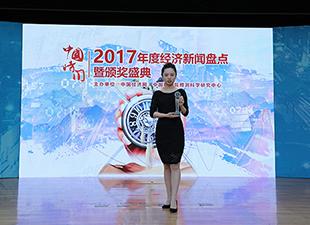中国建材集团禾苞蛋平台项目经理莫鑫茹2.jpg