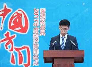 北京苏宁易购公关事务部总监杨彦都发言1.jpg