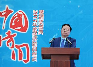 成都高得乐新能源有限公司董事长高国安发言1.jpg