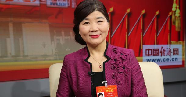 全国人大代表吕妙霞做客中国经济网
