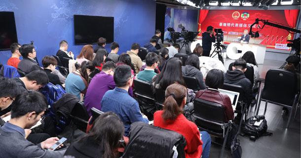 全国人大代表蔡继明媒体交流会