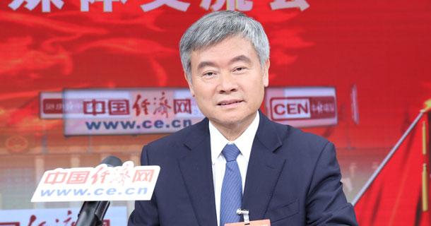 全国人大代表蔡继明做客中国经济网