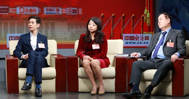 全国政协委员吴杰庄、蒋颖、张斌做客中国经济网中经两会之夜