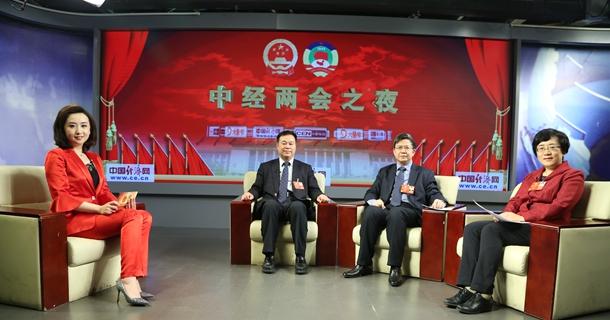 政协委员谈非公经济健康发展